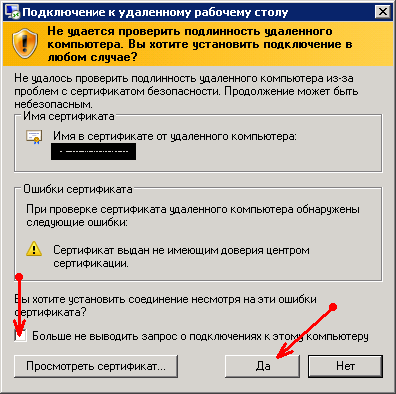 Проверка подлинности в документах microsoft office
