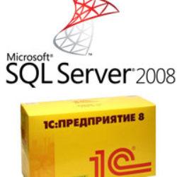 Запуск и первоначальная настройка MS SQL Server для клиент-серверной версии «1С: Предприятие 8»