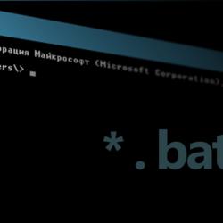 Переменные среды в CMD, BAT-файле